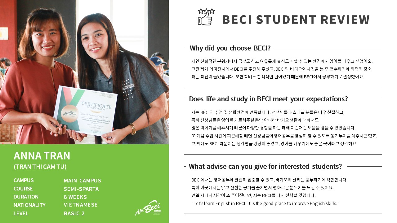(KR) BECI Student Review_Anna Tran