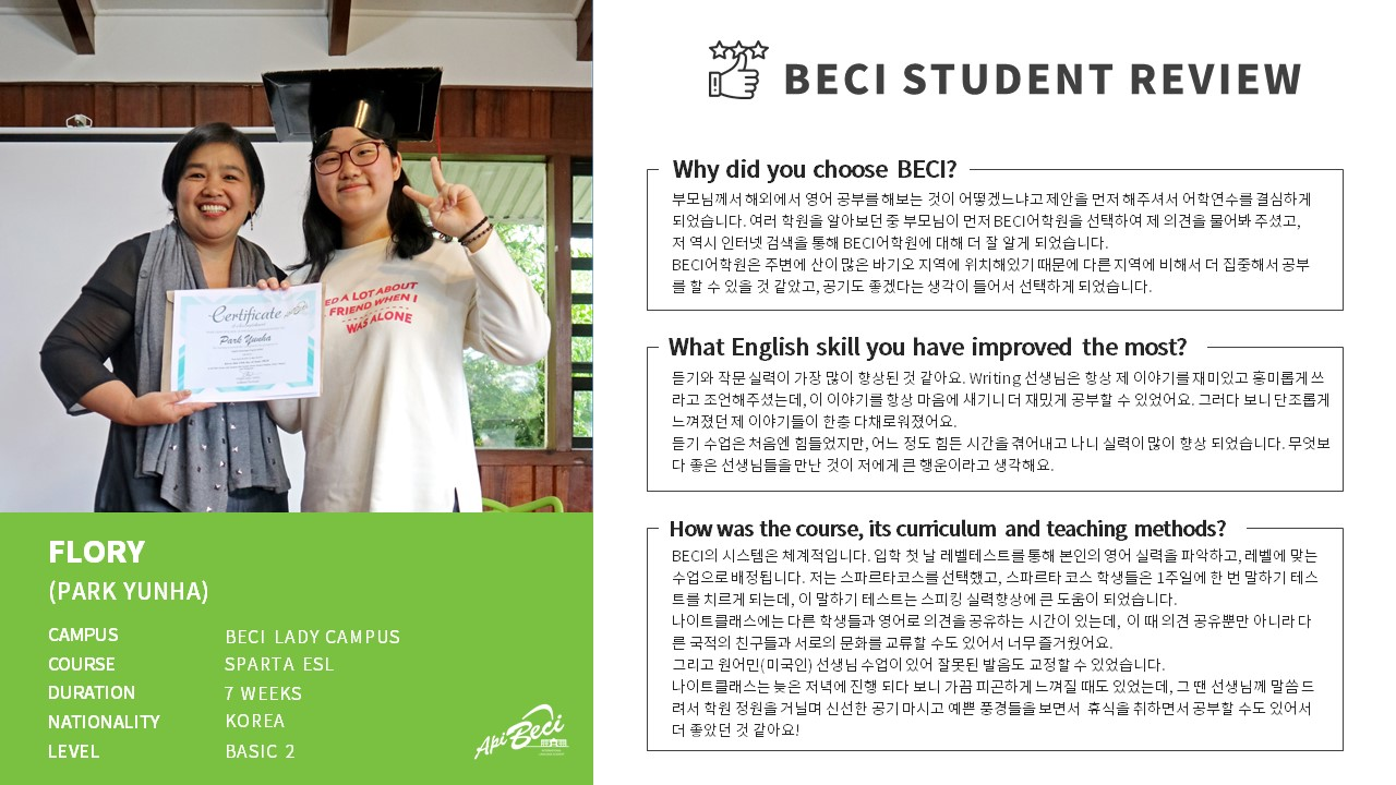 (KR) BECI_Student Review_FLORY (1)