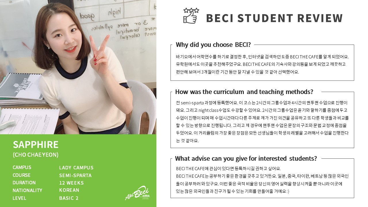 (KR) BECI_Student Review_Sapphire