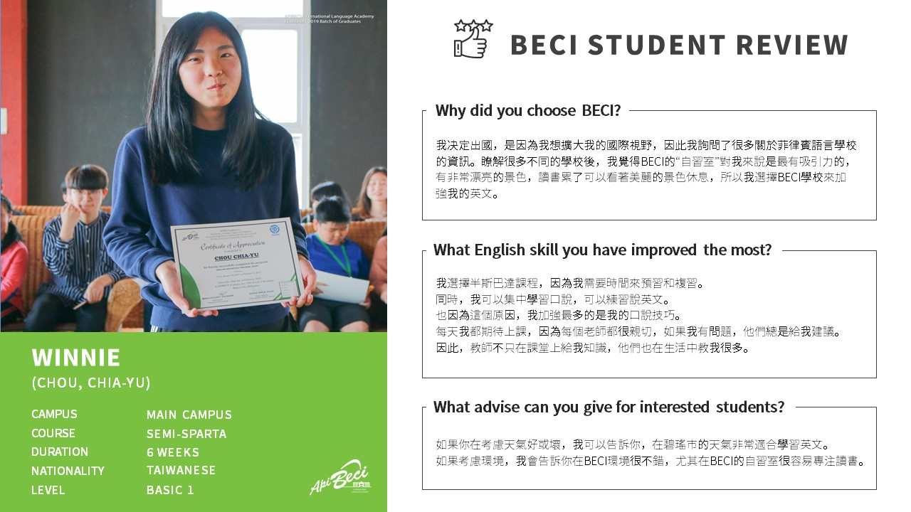 (TW) BECI_Student Review_Winnie