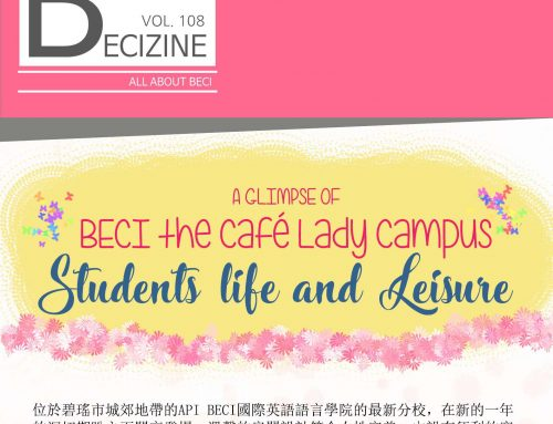 VOL. 108 Lady Campus Life and Leisure