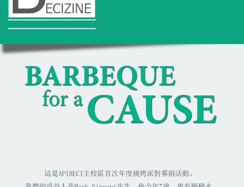 VOL 115. Barbeque for a Cause