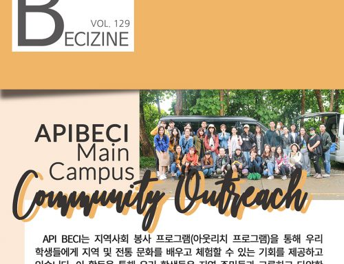 VOL.129 Community Outreach